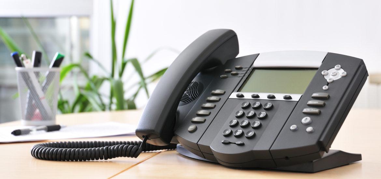 Телефонное интервью